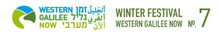 winterfestival_web_logo_eng